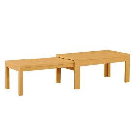 ロングN 120×60 ファミリーテーブル (WN/WEN/NA) W1200〜2255×D600×H400/370mm 【送料無料】