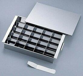 サンエー18-0玉子豆腐器仕切付(蓋付)25個取