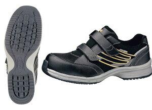 ミドリ 耐滑静電安全靴SLS-70526.0