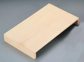 白木 和取板