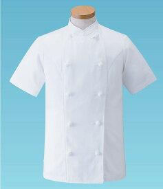 女性用コックコート・半袖KG-4284L(ホワイト)