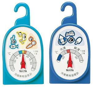 冷凍・冷蔵庫用温度計 5497