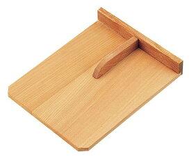 SA木製こま板 手付 小