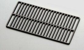 TKG 鉄鋳物 ロースター(焼きアミ)300×150