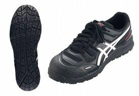アシックス ウィンジョブ安全靴CP103BK×ホワイト 26.5