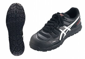 アシックス ウィンジョブ安全靴CP103BK×ホワイト 27.0