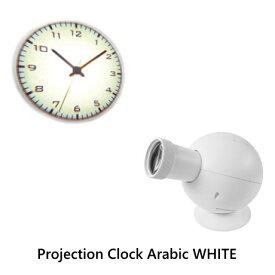 プロジェクションクロック アラビック ホワイト Projection Clock Arabic WHITE LED 投影 プロジェクター 時計 置き 壁掛け