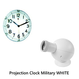プロジェクション クロック ミリタリー ホワイト Projection Clock Military WHITE LED 投影 プロジェクター 時計 置き 壁掛け