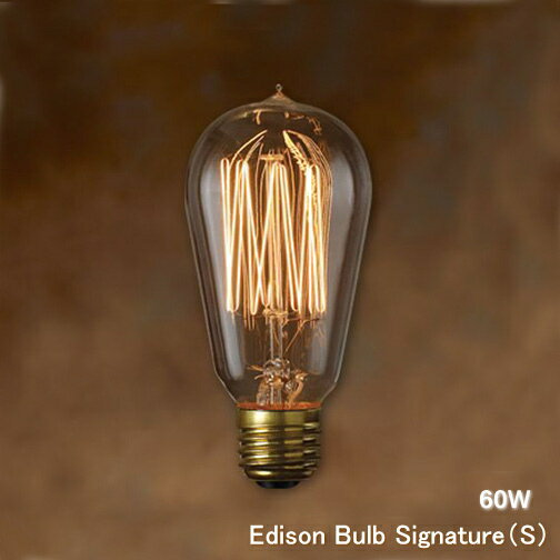 エジソン 電球 e26 60w Edison Bulb Signature(S)60W エジソンバルブ シグネチャー(S)