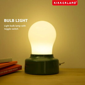ベッドサイド ランプ バルブライト Bulb Light ベッドサイド ライト ランプ led 電池式 キッカーランド KIKKERLAND