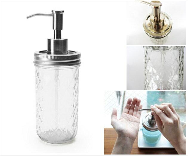 ソープディスペンサー Ball mason Jar Soap Dispenser キルト(ボール メイソンジャー ソープディスペンサー ポンプボトル)【RCP】【楽ギフ_包装】