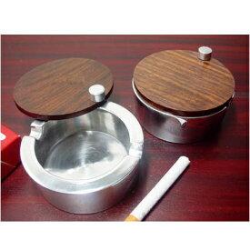 灰皿 フタ付 アルミ slide ashtray WOOD 灰皿 蓋付 木製