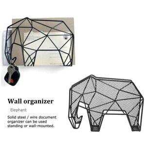 レターホルダー ウォール オーガナイザー エレファント Wall Organizer Elephant レターラック 置き 壁面 収納 キッカーランド KIKKERLAND