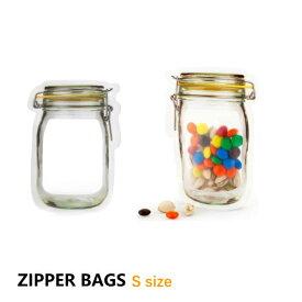キッカーランド ジッパーバッグ KIKKERLAND Zipper Bag S 4枚入り ジッパー袋 食品保存袋