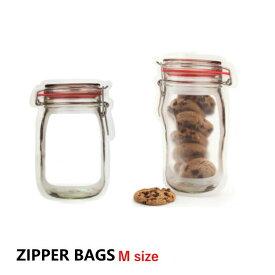 キッカーランド ジッパーバッグ KIKKERLAND Zipper Bag M 3枚入り ジッパー袋 食品保存袋