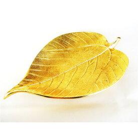 リーフトレイ ラージ ゴールド Leaf Tray Large GOLD キャッシュトレイ アルミ 小物入れ