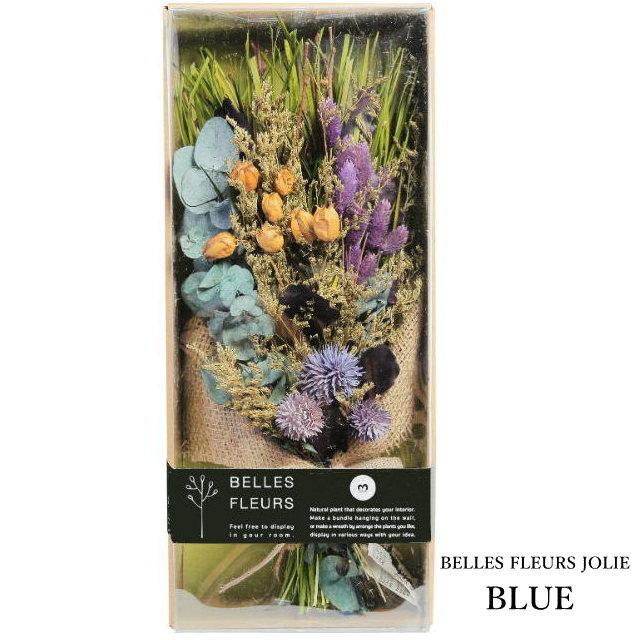 ドライフラワー 花束 ベル フルール ジョリー ブルー Belles Fleurs Jolie BLUE セット ブーケ スワッグ 壁飾り