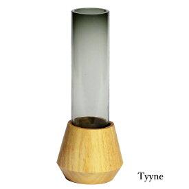 フラワーベース ティネ スモーキーグレー Tyyne Smokey gray 花瓶 ガラス