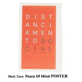 マスクケース ピース オブ マインド ポスター Mask Case Peace Of Mind POSTER 携帯用 抗菌シート素材 日本製
