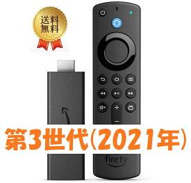 2021年新型 Fire TV Stick 第三世代 Alexa対応音声認識リモコン付属 ストリーミングメディアプレイヤー Amazon