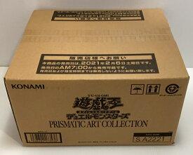 【未開封カートン】遊戯王OCG デュエルモンスターズ PRISMATIC ART COLLECTION BOX【24BOX】