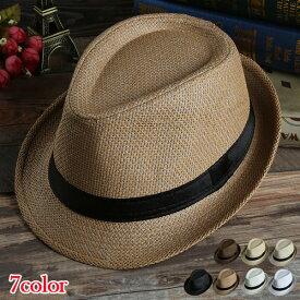 帽子 メンズ ストローハット 夏用 キッズ ハット 麦わら帽子 男の子 男子 日焼け パナマ帽 軽い