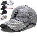 キャップ メンズ 帽子 大きいサイズ UV 夏用 大きめ ゴルフ メッシュ 夏 紫外線 対策用 日よけ帽子 釣り アウトドア …