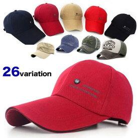 キャップ メンズ 帽子 アメカジ 夏用 ゴルフ ワークキャップ 大きめ スポーツ アウトドア ベースボール ベースボールキャップ ぼうし 夏 黒 赤 ベージュ 50代 メール便のみ 送料無料
