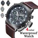 防水運動時計ウォッチ スポーツウォッチ 腕時計 男性用 メンズ メール便1限定送料無料 代引き不可
