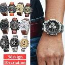時計ウォッチ ウォッチ 腕時計 男性用 メンズ メール便1限定送料無料 代引き不可