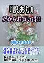 【訳あり特価!】おまかせ豆菓子ミックス110g 味はそのままでお買い得!同梱やご自宅用にぴったり☆