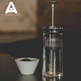 【P10倍】AMERICANPRESS アメリカンプレス 押すだけで極上コーヒー コーヒーメーカー ダブルウォール 二重構造 ガラスで持っても熱くない 珈琲 紅茶 アウトドア