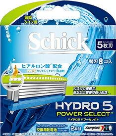 シック ハイドロ5 パワーセレクト 替刃 (8コ入) シック・ジャパン
