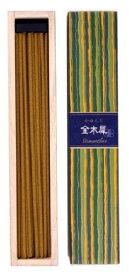 かゆらぎ金木犀 40本 38404 日本香堂