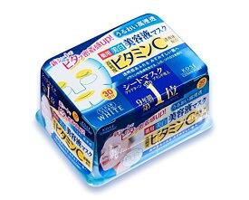 【全品P5〜10倍】クリアターン エッセンスマスク (ビタミンC) 30回分