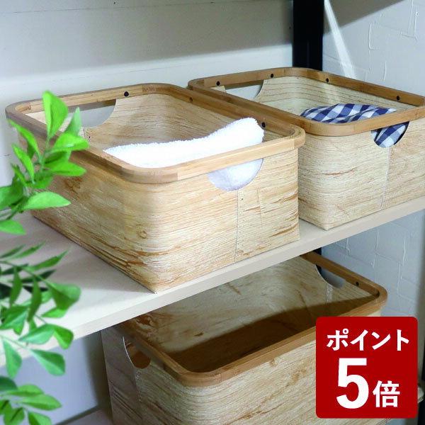 【ポイント5倍】クレエ MOKUME 水や汚れに強い木目調の収納ボックス レクタングル LOW(長方形、小サイズ) 50220406 Creer