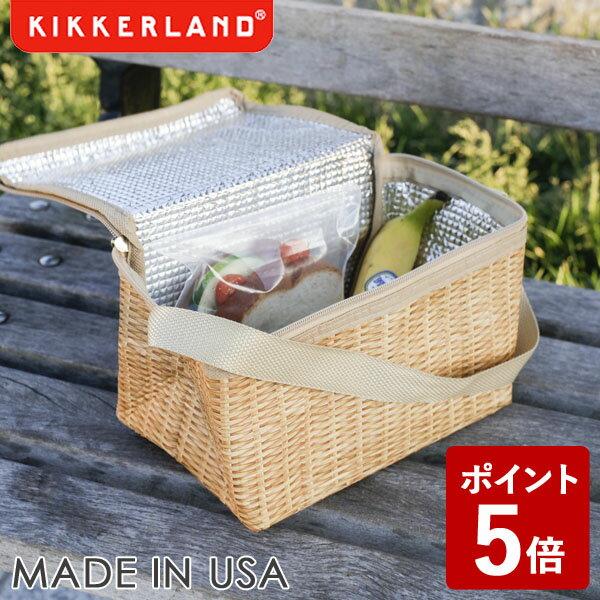 【ポイント5倍】KIKKERLAND ウィッカー ランチ ボックス KCU216 キッカーランド