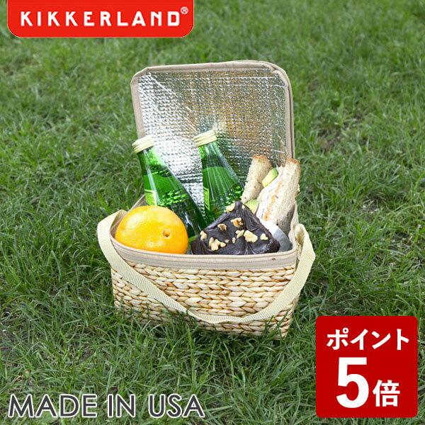【ポイント5倍】KIKKERLAND ストロー ランチ ボックス KCU228 キッカーランド