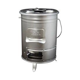 【全品P5〜10倍】マルチに使える 缶ストーブ