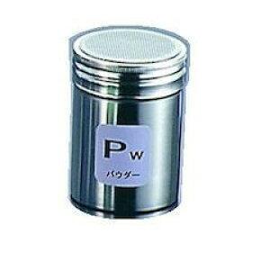 【全品P5倍〜10倍】TKG 18-8調味缶 大 PW パウダー BTY717