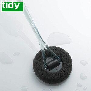 【全品P5〜10倍】tidy バススポンジ ロングハンドル バスタブ掃除用 CL-666-310-0 お風呂 掃除 ブラシ スポンジ ティディ