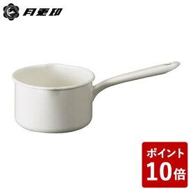 【P10倍】月兎印 ミルクパン ホワイト 14cm 05006611 フジイ 野田琺瑯 白
