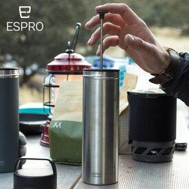 【P5倍】ESPRO コーヒープレス ウルトラライト コーヒー ステンレス シルバー エスプロ 473ml 軽量 おうち時間 アウトドア クラフトコーヒー キャンプ アメリカ USA