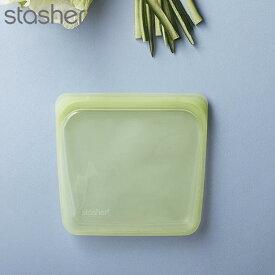 スタッシャー シリコーンバッグ サンドイッチ Mサイズ パーム STSB29 stasher フードバッグ 保存容器 シリコン 密閉 再利用
