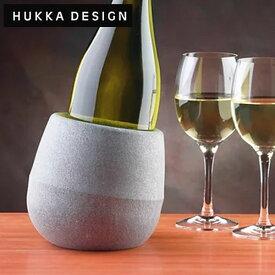 【P10倍】HUKKA DESIGN Kuofu ワインクーラー ソープストーン フッカデザイン おうち時間 エコ 天然石 フィンランド 北欧デザイン