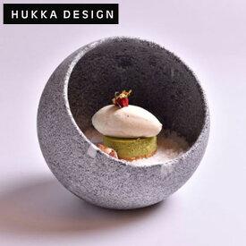 【P5倍】HUKKA DESIGN アイスクリームボウル86 フッカデザイン おうち時間 エコ 天然石 フィンランド 北欧デザイン