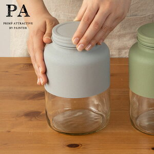 【全品P5〜10倍】PA ボトル型キャニスター L(1500ml) Gray 灰 グレー 湯せん不可 見せる収納 コーヒー豆 紅茶 グラノーラ 調味料 おうち時間 映え ピーエー 双葉塗装
