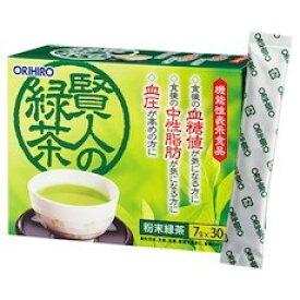 賢人の緑茶 7g×30包 オリヒロ株式会社 【品番:2065】