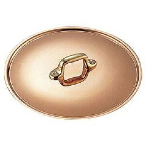 極厚鍋用つまみフタ真鍮18cm CD:009040