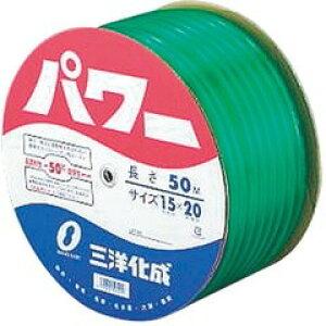 【全品P5倍〜10倍】水道用ホースパワー50m CD:343159